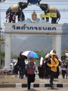Thamkrabok Tudong