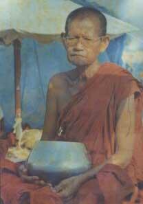 Thamkrabok Luangpor Yaai